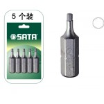 """Биты (вставка) HEX  2.0 мм. (25мм.; п/в 1/4"""") цена за уп. 5шт."""